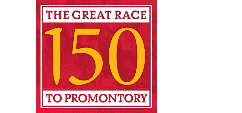Great Race 150 graphic for Inside Track story